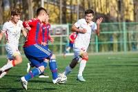 «Арсенал-м» - ЦСКА-м - 0:0, Фото: 77