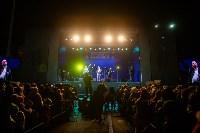 "Концерт группы ""Иванушки"" на площади Ленина, Фото: 39"