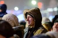 На площади Ленина прошло закрытие главной городской ёлки, Фото: 29