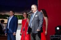 Празднование 80-летия Туламашзавода, Фото: 40