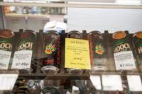 Антиалкогольный рейд, Фото: 1