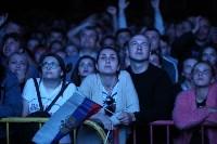Матч Россия – Хорватия на большом экране в кремле, Фото: 125