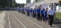 Соревнования по легкой атлетике в Кимовске, Фото: 10