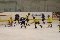 Международный детский хоккейный турнир EuroChem Cup 2017, Фото: 76