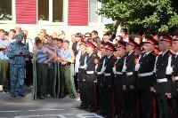 Принятие присяги в Первомайском кадестком корпусе, Фото: 119