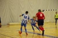 Чемпионат Тульской области по мини-футболу., Фото: 59