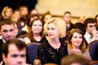 Мисс Студенчество Тульской области 2014, Фото: 15