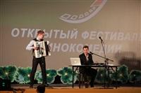 Улыбнись, Россия! , Фото: 108