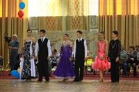 Танцевальный праздник клуба «Дуэт», Фото: 56
