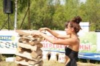 Игры деревенщины, 02.08.2014, Фото: 12