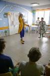 Праздник для детей в больнице, Фото: 35
