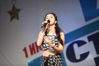 Праздничный концерт «Стань Первым!» в Туле, Фото: 44