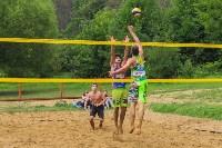 Турнир по пляжному волейболу, Фото: 64