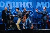 """Концерт группы """"Браво"""" на День города-2015, Фото: 69"""