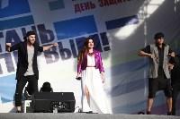 Праздничный концерт «Стань Первым!» в Туле, Фото: 81