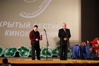 Улыбнись, Россия! , Фото: 38