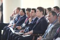 Совещание Министерства культуры РФ, Фото: 22