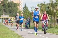 """В Центральном парке прошел """"Тульский марафон 2017"""", Фото: 21"""
