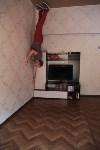 Дом вверх дном в Туле, Фото: 7
