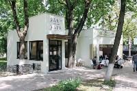 Уютные тульские кофейни, Фото: 4