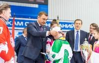 Новомосковская «Виктория» - победитель «Кубка ЕвроХим», Фото: 154