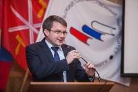 Владимир Сальников в ТулГУ, Фото: 33