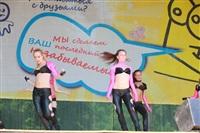 """Тульские школьники отметили """"Последний звонок"""", Фото: 80"""