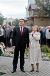Торжественное открытие памятника А.Н. Ганичеву. 19 сентября, День оружейника., Фото: 6