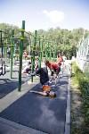 """Тренировка """"Тулицы"""" в парке, Фото: 66"""