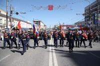 Бессмертный полк в Туле. 9 мая 2015 года., Фото: 56