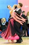 I-й Международный турнир по танцевальному спорту «Кубок губернатора ТО», Фото: 75