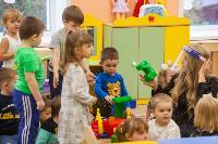 Детский садик в Щекино, Фото: 2