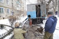 Коммунальная авария на улице Демонстрации, Фото: 4