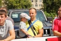 День физкультурника в парке. 9 августа 2014 год, Фото: 97