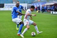 «Динамо» Москва - «Арсенал» Тула - 2:2., Фото: 1