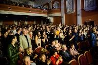 Концерт Леонида Агутина, Фото: 74