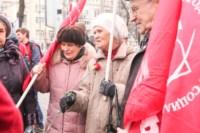 Митинг КПРФ в честь Октябрьской революции, Фото: 23