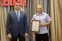 Алексей Дюмин поздравил представителей строительной отрасли с профессиональным праздником, Фото: 9