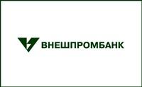 Внешпромбанк, ООО, Фото: 1