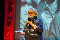 Алла Сурикова в Туле, Фото: 23