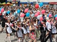 День города в Новомосковске, Фото: 30