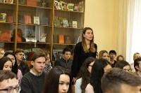 Встреча Сергея Харитонова со студентами ТулГУ, Фото: 1