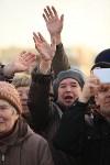 Празднование годовщины воссоединения Крыма с Россией в Туле, Фото: 20