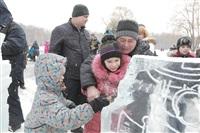 проводы Масленицы в ЦПКиО, Фото: 65