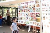 Возрождение традиции ГТО. 8 августа 2015 года, Фото: 10