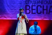 """""""Студенческая весна - 2014"""", Фото: 13"""