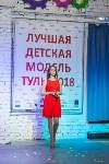 Лучшая модель Тулы - 2018, Фото: 94