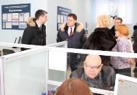 В Новомосковске открылся многофункциональный центр, Фото: 6