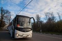 "Рейд ГИБДД ""Автобус"", Фото: 10"