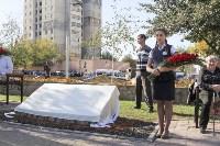 В Туле открыли стелу в память о ветеранах локальный войн и военных конфликтов, Фото: 1